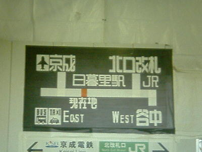 20071215003_2