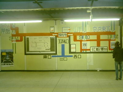20071215005_4