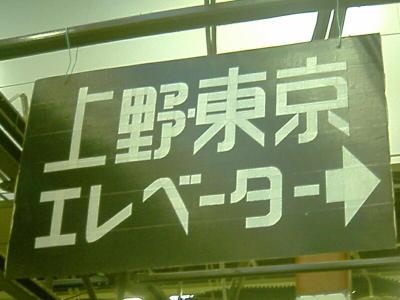 20071215006_2