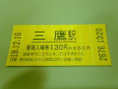 20071216009