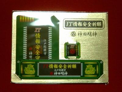 20070104004