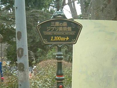 20070121002
