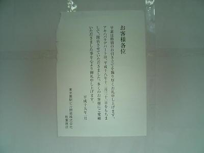 20070127001