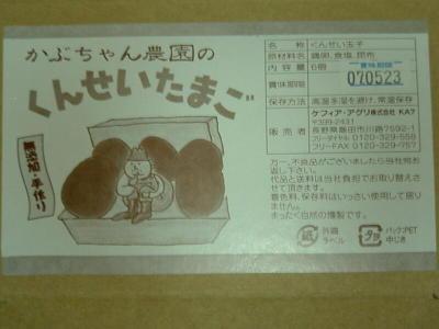 20070127001_6