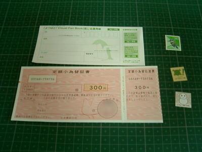 20070208001
