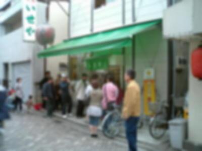 200704010208