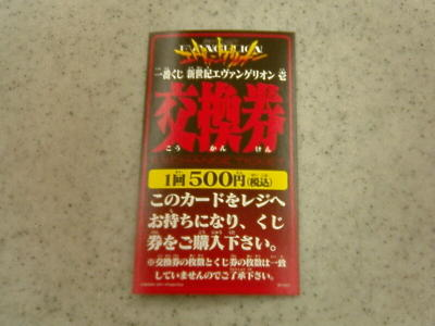 20070414001_1