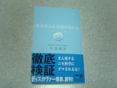 20070603001