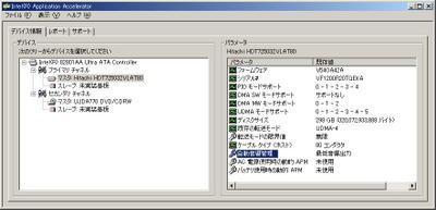 20070708001_1