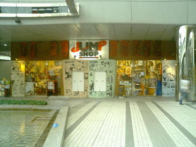 20070712011