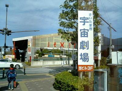 20080119002_2