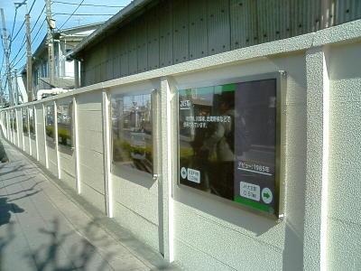 20080119004