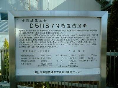 20080119007