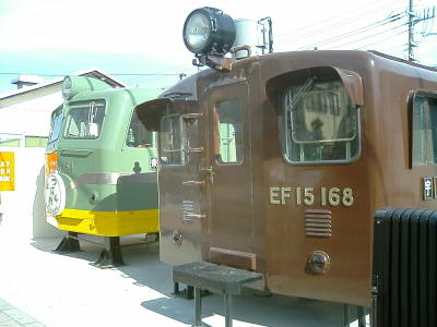20080119008
