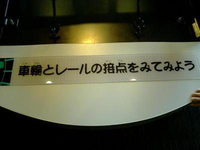 20080119020
