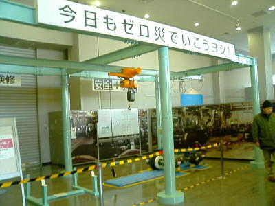 20080119030