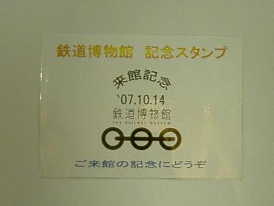 20080119043