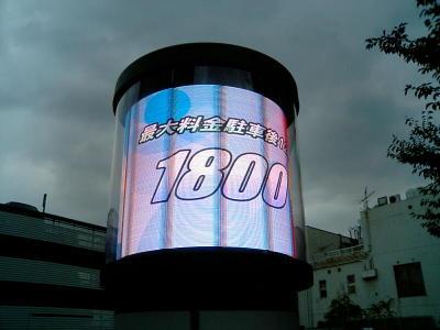 20071013002