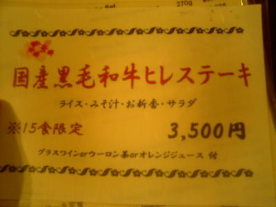 20080216002