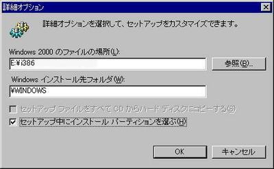 20080208002