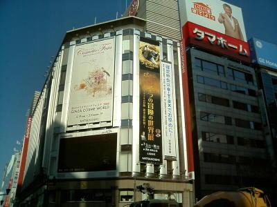 20080301002_2