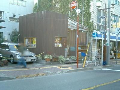 20071028001