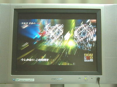 20080312001_2