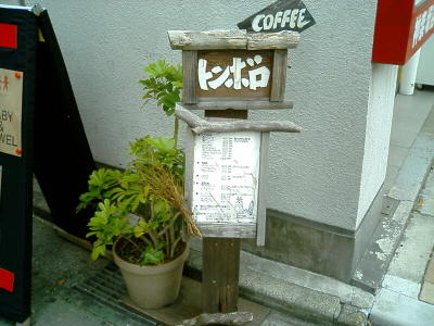 20071013001