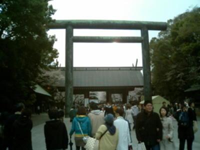 20080329008