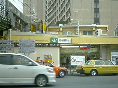 20080420015