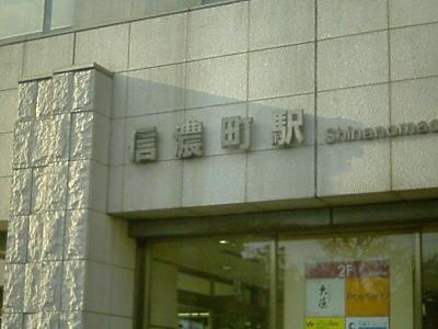 20080420047