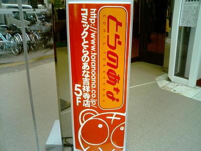 20080426001_2