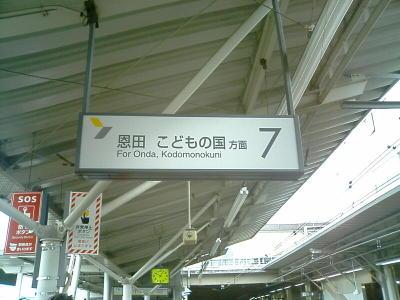 20080504002