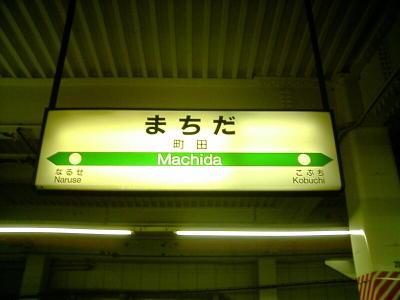20080504046