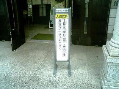 20080510004