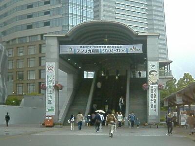 20080511002