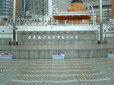 20080511001