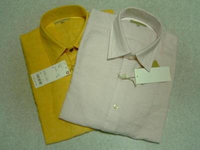 20080517001