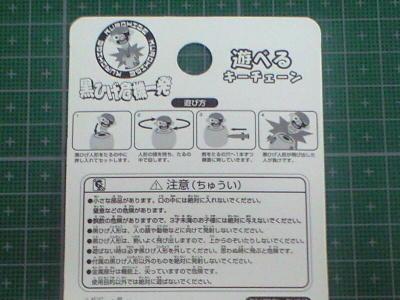20080529003