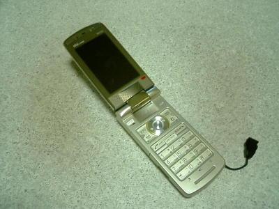 20080526002