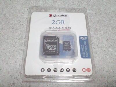 20080607001
