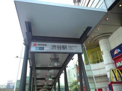 20080614005
