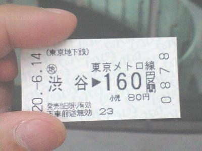 20080614007