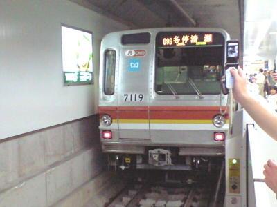 20080614028