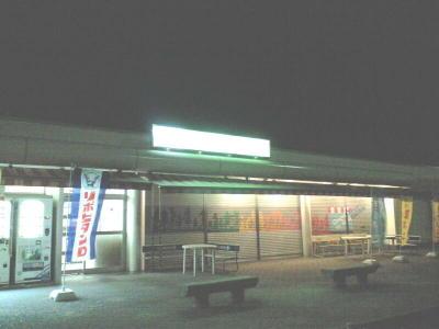 20080614003