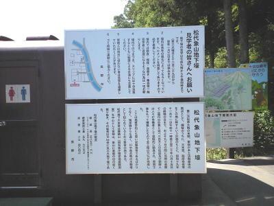 20080615041