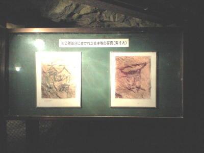 20080615060
