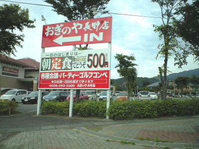20080615119