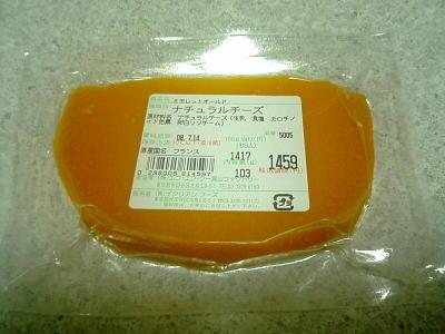 20080426003