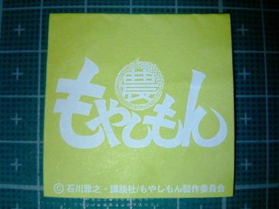 20080430005